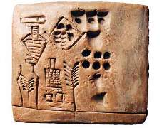 A Babylonian tablet inscribed with the directions for brewing beer (c. 3100BCE). It is part of a series of tablets that account for an order of 134,813 liters of barley to be delivered to the brewery at the temple of Inanna in Uruk over the course of 37 months.